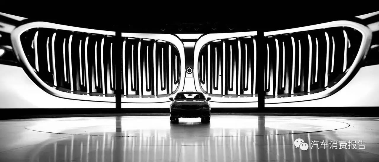 全新一代国产宝马5系Li上市,售价44.99-66.39万元 | 汽车消费报告