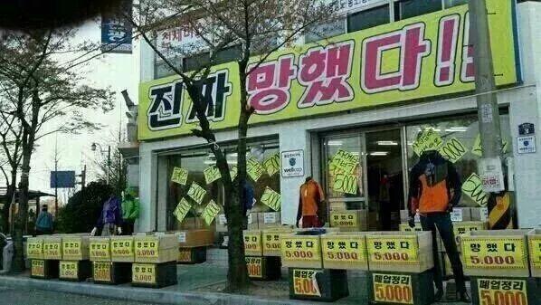 """韩国""""毒王""""参加邪教千人聚会集体感染 一己之力灭邪教?"""